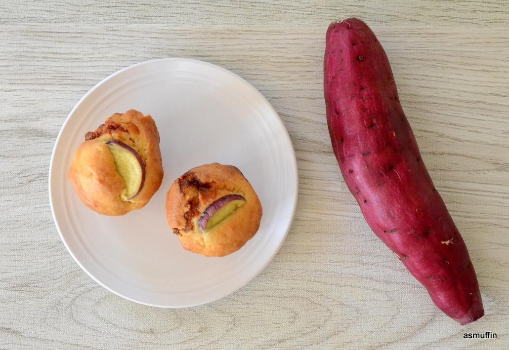 さつま芋&キャラメルマフィン